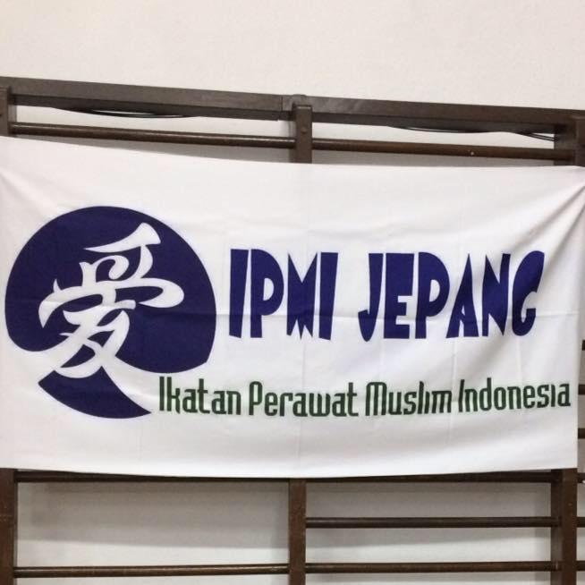 IPMI Jepang