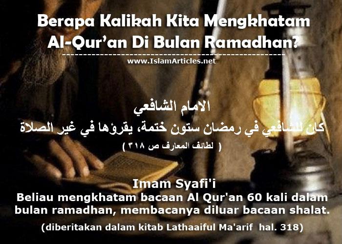 khatam-alquran-bulan-ramadhan-1c