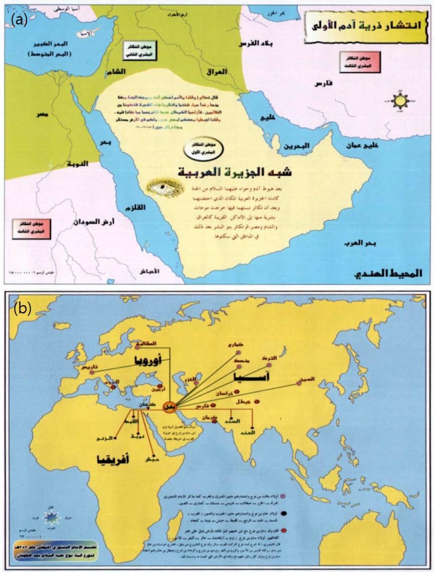 Peta sebaran keturunan Adam AS
